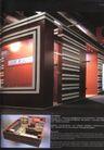 国际会展设计-卫浴设备0030,国际会展设计-卫浴设备,2008全球广告年鉴,