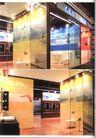 国际会展设计-卫浴设备0031,国际会展设计-卫浴设备,2008全球广告年鉴,前卫设计