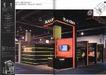 国际会展设计-地产咨询及银行0001,国际会展设计-地产咨询及银行,2008全球广告年鉴,