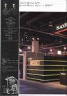 国际会展设计-地产咨询及银行0002,国际会展设计-地产咨询及银行,2008全球广告年鉴,