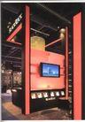 国际会展设计-地产咨询及银行0007,国际会展设计-地产咨询及银行,2008全球广告年鉴,