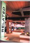 国际会展设计-地产咨询及银行0014,国际会展设计-地产咨询及银行,2008全球广告年鉴,