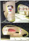 国际会展设计-地产咨询及银行0025,国际会展设计-地产咨询及银行,2008全球广告年鉴,门形 通道 白色