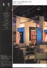 国际会展设计-地产咨询及银行0028,国际会展设计-地产咨询及银行,2008全球广告年鉴,空间 角度 坐椅