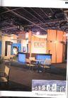 国际会展设计-地产咨询及银行0029,国际会展设计-地产咨询及银行,2008全球广告年鉴,门头 圆桌 产品信息