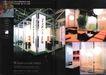 国际会展设计-地产咨询及银行