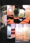 国际会展设计-地产咨询及银行0036,国际会展设计-地产咨询及银行,2008全球广告年鉴,