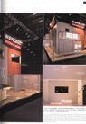 国际会展设计-建材家具0041,国际会展设计-建材家具,2008全球广告年鉴,