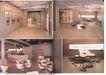 国际会展设计-建材家具0042,国际会展设计-建材家具,2008全球广告年鉴,