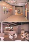 国际会展设计-建材家具0043,国际会展设计-建材家具,2008全球广告年鉴,