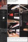 国际会展设计-建材家具0046,国际会展设计-建材家具,2008全球广告年鉴,