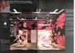 国际会展设计-建材家具0050,国际会展设计-建材家具,2008全球广告年鉴,