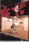 国际会展设计-建材家具0057,国际会展设计-建材家具,2008全球广告年鉴,