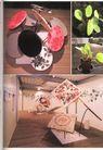 国际会展设计-建材家具0063,国际会展设计-建材家具,2008全球广告年鉴,