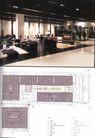 国际会展设计-建材家具0069,国际会展设计-建材家具,2008全球广告年鉴,