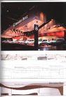 国际会展设计-汽车及零部件0002,国际会展设计-汽车及零部件,2008全球广告年鉴,