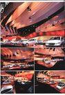 国际会展设计-汽车及零部件0003,国际会展设计-汽车及零部件,2008全球广告年鉴,车展 汽车 豪华