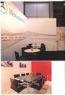国际会展设计-汽车及零部件0014,国际会展设计-汽车及零部件,2008全球广告年鉴,