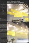 国际会展设计-汽车及零部件0022,国际会展设计-汽车及零部件,2008全球广告年鉴,工作人员 图片 资料