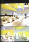 国际会展设计-汽车及零部件0023,国际会展设计-汽车及零部件,2008全球广告年鉴,家具 部件 公司成员