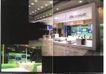 国际会展设计-现代科技0050,国际会展设计-现代科技,2008全球广告年鉴,