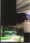 国际会展设计-现代科技0051,国际会展设计-现代科技,2008全球广告年鉴,