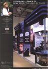 国际会展设计-现代科技0054,国际会展设计-现代科技,2008全球广告年鉴,