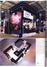 国际会展设计-现代科技0056,国际会展设计-现代科技,2008全球广告年鉴,