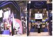 国际会展设计-现代科技0057,国际会展设计-现代科技,2008全球广告年鉴,