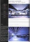 国际会展设计-现代科技0060,国际会展设计-现代科技,2008全球广告年鉴,
