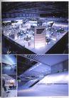 国际会展设计-现代科技0061,国际会展设计-现代科技,2008全球广告年鉴,