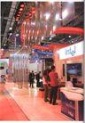 国际会展设计-现代科技0065,国际会展设计-现代科技,2008全球广告年鉴,