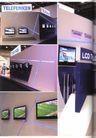 国际会展设计-现代科技0074,国际会展设计-现代科技,2008全球广告年鉴,