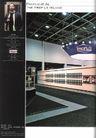 国际会展设计-现代科技0077,国际会展设计-现代科技,2008全球广告年鉴,