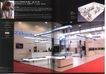 国际会展设计-现代科技0082,国际会展设计-现代科技,2008全球广告年鉴,商场 商品