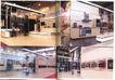 国际会展设计-现代科技0088,国际会展设计-现代科技,2008全球广告年鉴,设计图纸