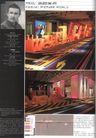 国际会展设计-现代科技0091,国际会展设计-现代科技,2008全球广告年鉴,装饰广告
