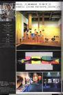 国际会展设计-现代科技0093,国际会展设计-现代科技,2008全球广告年鉴,书架 广告主题