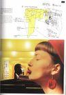 国际会展设计-现代科技0094,国际会展设计-现代科技,2008全球广告年鉴,美女 图示