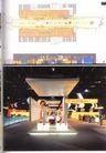 国际会展设计-现代科技0096,国际会展设计-现代科技,2008全球广告年鉴,柜台