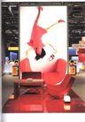 国际会展设计-现代科技0098,国际会展设计-现代科技,2008全球广告年鉴,沙发 桌子