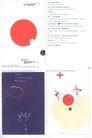 国际平面设计师一百单八将0618,国际平面设计师一百单八将,2008全球广告年鉴,