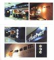 国际设计年鉴2008图形篇