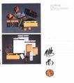 国际设计年鉴2008图形篇0369,国际设计年鉴2008图形篇,2008全球广告年鉴,