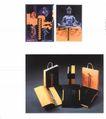 国际设计年鉴2008图形篇0370,国际设计年鉴2008图形篇,2008全球广告年鉴,