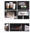 国际设计年鉴2008图形篇0372,国际设计年鉴2008图形篇,2008全球广告年鉴,