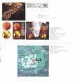 国际设计年鉴2008图形篇0373,国际设计年鉴2008图形篇,2008全球广告年鉴,