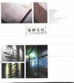 国际设计年鉴2008图形篇0381,国际设计年鉴2008图形篇,2008全球广告年鉴,