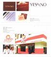 国际设计年鉴2008图形篇0385,国际设计年鉴2008图形篇,2008全球广告年鉴,