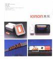 国际设计年鉴2008图形篇0388,国际设计年鉴2008图形篇,2008全球广告年鉴,